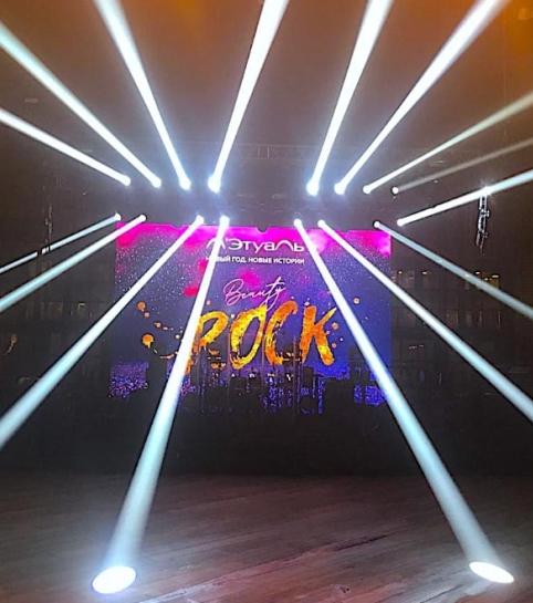 Комплект концертного света в аренду в Москве | MMG