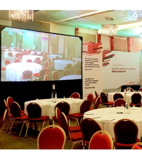 Проектор и экран в аренду для конференции или форума    MMG