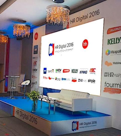 Светодиодный экран в аренду на мероприятие | MMG