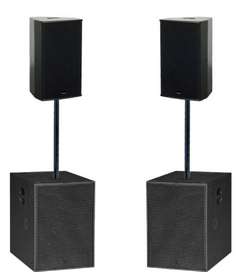 Аренда комплекта звука Seeburg мощностью 3 кВт   MMG