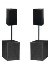 Аренда активного комплекта звука 3 кВт